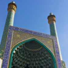 Imam Isfahan mosque Iran